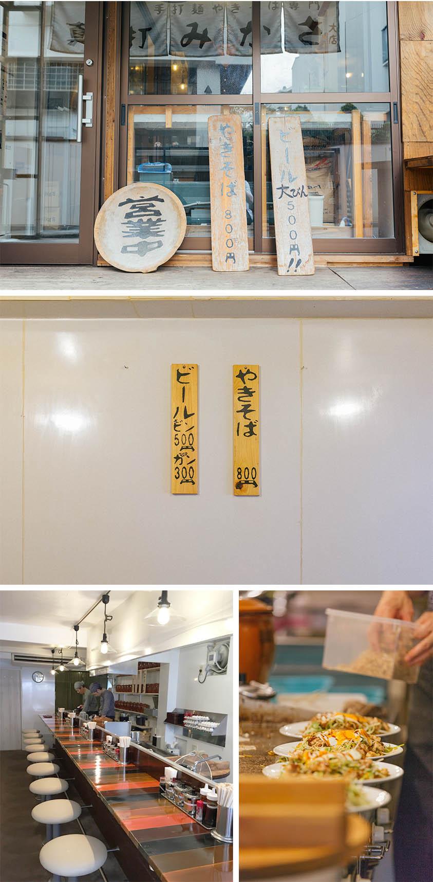 在它变成网红之前,你可以去探探东京的这家炒面店
